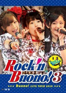 Buono rockn-buono-3357 dvd