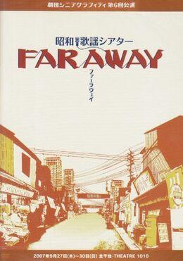 Far away abe maeda kimura