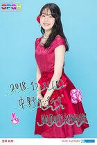 KasaharaMomona-COUNTDOWNPARTY2018