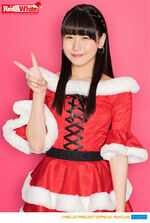 KasaharaMomona-Christmas2017