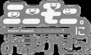 MinimoniniOmakase-logo