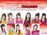 Morning Musume ~Best Shot~ vol.1