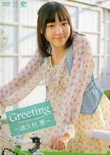 Greeting ~Fukumura Mizuki~