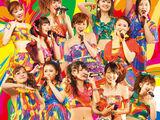 Berryz Koubou & ℃-ute Collab Concert Tour 2011 Aki ~Berikyuu Island~