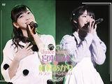 Juice=Juice Miyamoto Karin・Uemura Akari Birthday Event 2014