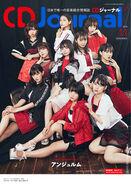 ANGERME-CDJournal-20181020backcover