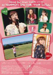 Takahashi-Ai-Fanclub-Tour-in-Fukui-back