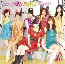 6thOtakebiAlbum-r
