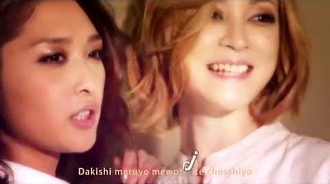 ABCHO 「目をとじてギュッしよ」 (MV HD)
