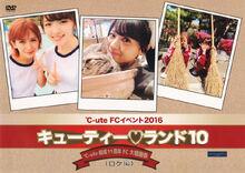 C-ute-FC-Event-2016-Cutie-Land-10-Roke-Hen-DVD-front
