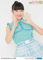 EguchiSaya-HinaFes2019
