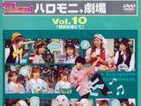 "Hello! Morning Haromoni Gekijou Vol.10 ""Ekimae Hiroba Nite"""