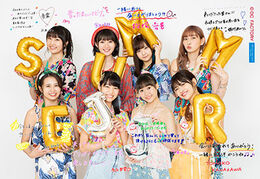 JuiceJuice-OTODAMA2019-A4photo
