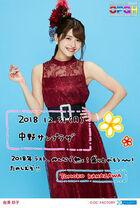 KanazawaTomoko-COUNTDOWNPARTY2018