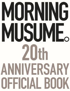 MM20ShuunenBook-cover
