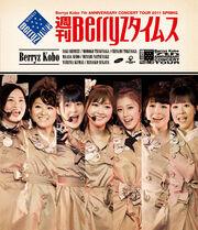Berryz7Shuunen-bd