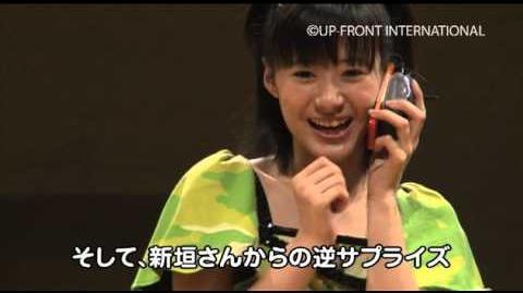 DVD 生田衣梨奈の「新垣さんを応援する会 第一回会合」