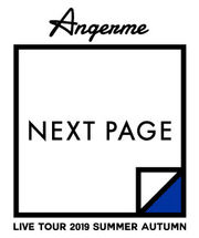 ANGERME-NextPageLive-logo