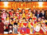 CLUB Hello! TRANCE REMIX