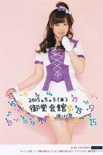 Fukumura Mizuki-548442