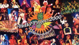 H!P200Summer-FCVHS