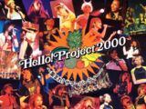 Hello! Project 2000 ~Atsumare! Summer Party~