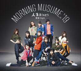 JinseiBlues-r
