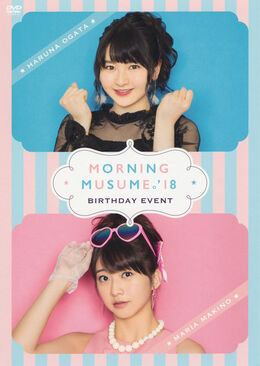MorningMusume'18-Ogata-Haruna-Makino-Maria-Birthday-Event-DVD-front