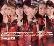ShiningPower-lb