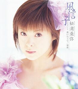 250px-Hyacinth