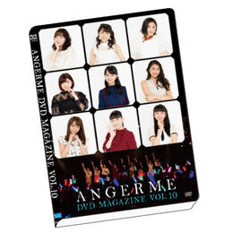 ANGERME-DVDMag10-coverpreview