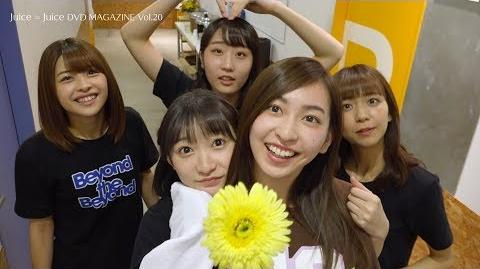 Juice=Juice DVD MAGAZINE Vol.20 CM