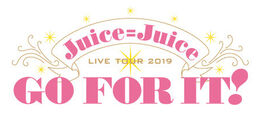 JuiceJuice-GOFORIT-logo