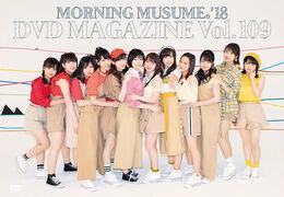 MM18-DVDMag109-cover