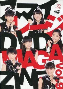 Smileage-DVDMag9-cover