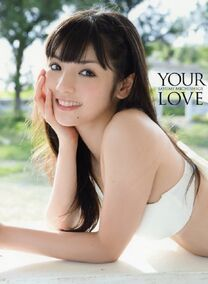 Yourloveamazon