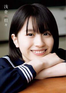 AsakuraKiki-1stPB-regcover