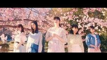 Kobushi Factory - Haru Urara (MV) (Promotion Edit)