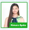 Template-kimura-kitagawa