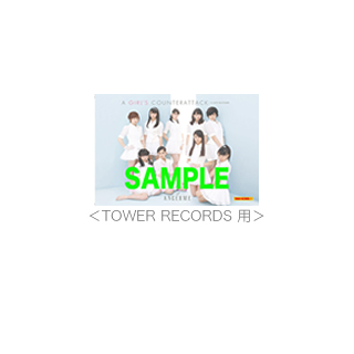TOWER RECORDS Ver.
