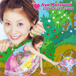 AyaMatsuuraLOVEGIFT2004-r