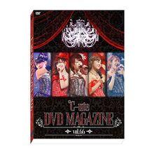 Cute-DVDMag66-coverpreview