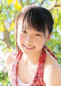 Greetings Sayashi Riho DVD Cover