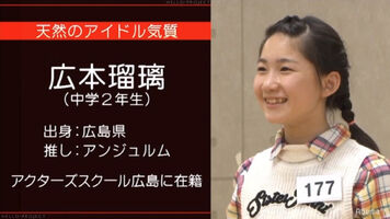 HiromotoRuli-ShoujotachinoKetsudan-20171113