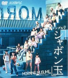 Shabondama-dvd
