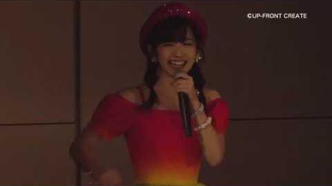 【DVD】鈴木愛理FCイベント 第1回あいりまにあ会~武道館おつかれ あっそういえば24歳おめでとう~
