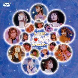 606px-Love-century Cover