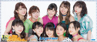 ANGERME-H!P2018SUMMER-mft