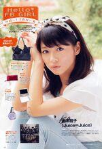 Juice=Juice, Kanazawa Tomoko, Magazine, Miyamoto Karin, Miyazaki Yuka, Takagi Sayuki, Uemura Akari-483159