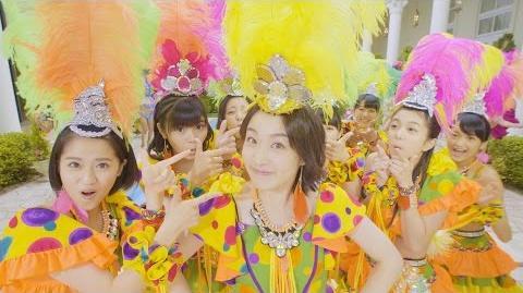こぶしファクトリー『サンバ!こぶしジャネイロ』(Magnolia Factory Samba! Kobushi Janeiro ) (Promotion Edit)